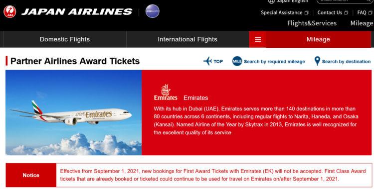 Jal Mileage Bank Keine Emirates First Class Tickets
