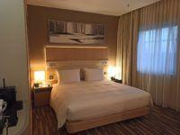 Hilton Frankfurt Airport King Hilton Executive Room Bett