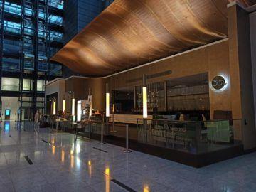 Hilton Frankfurt Airport Lobby Bar