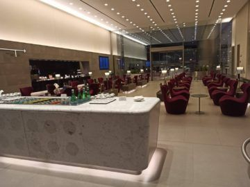 Qatar Airways Al Mourjan Business Class Lounge Corona Business Center Vorzimmer