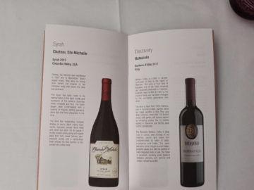 Qatar Airways Qsuite B777 300er Corona Weinkarte Rotwein
