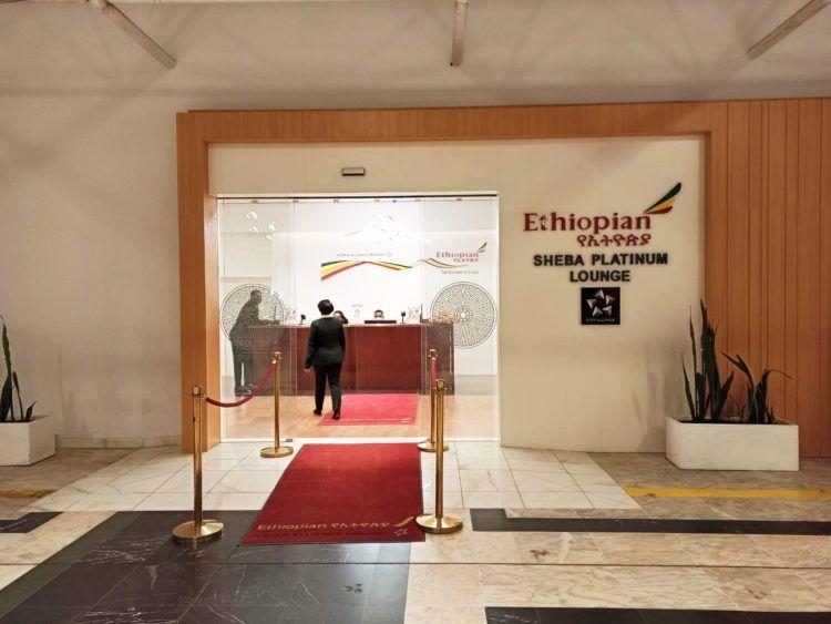 Ethiopian Airlines Sheba Platinum Lounge Addis Abeba Terminal 2 Eingang