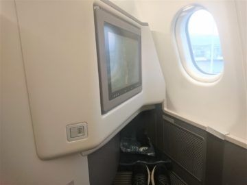 Srilankan Airlines Business Class A330 Beinfreiheit Fensterplatz