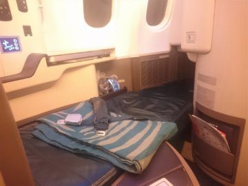 Srilankan Airlines Business Class A330 Einzelsitz Als Bett