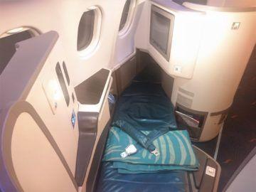 Srilankan Airlines Business Class A330 Einzelsitz Flach Von Hinten