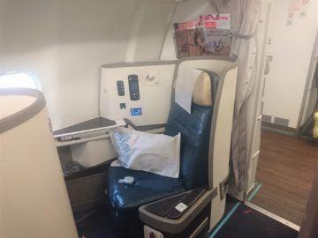 Srilankan Airlines Business Class A330 Einzelsitz Letzte Reihe