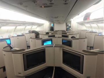 Srilankan Airlines Business Class A330 Zentraler Teil Der Kabine