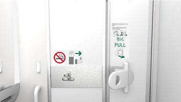 Ana Freihaendige Toilettentuer Von Aussen Oeffnen