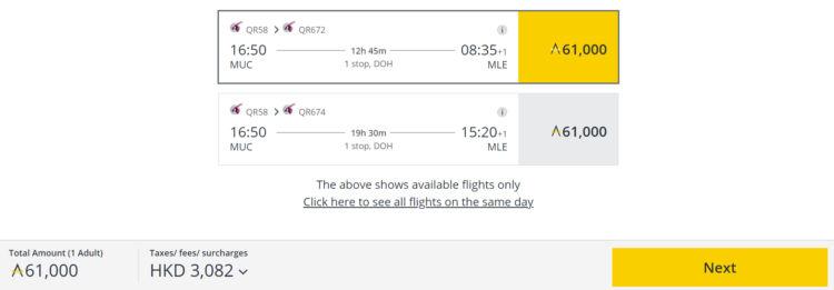 Asia Miles Prämienflug Qatar Airways Business Class Muenchen Doha Male