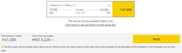 Asia Miles Praemienflug British Airways Fra Lhr Jfk