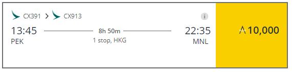 Asia Miles Praemienflug Cathay Economy Class Pek Hkg Mnl