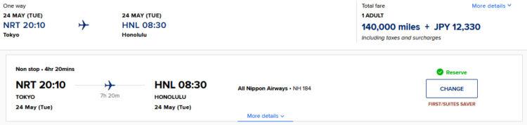Krisflyer Praemienflug Ana First Class Tokio Honolulu