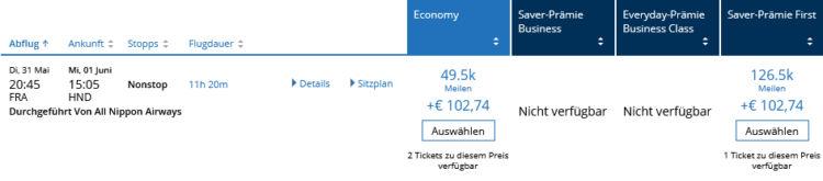 Mileage Plus Praemienflug Ana First Class Frankfurt Tokio