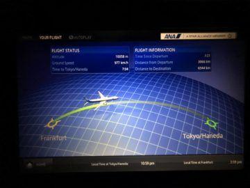ana business class boeing 777 300 fluginformation