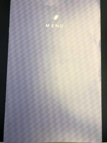 ana business class boeing 777 300 menue karte e1556528518715
