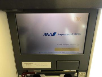 ana business class boeing 777 300 monitor