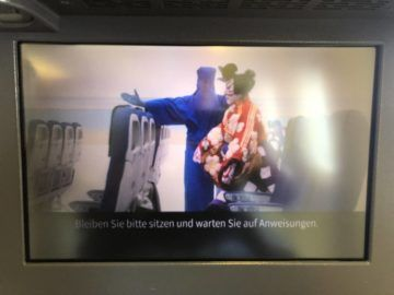 ana business class boeing 777 300 safety video 2