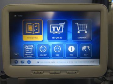 ana business class boeing 787 entertainment 1