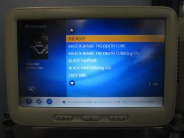 ana business class boeing 787 entertainment 2