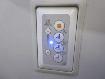 ana business class boeing 787 japanische toilette 2