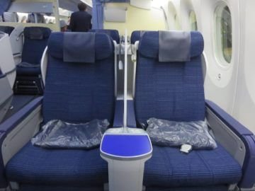 ana business class boeing 787 sitz 1