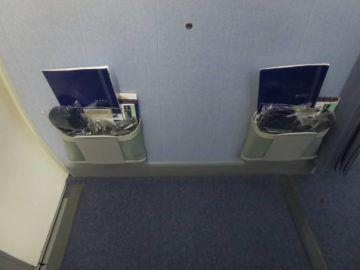 ana business class boeing 787 sitz fussraum