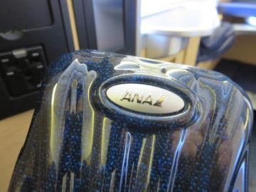 ana first class boeing 777 300er amenity kit 3