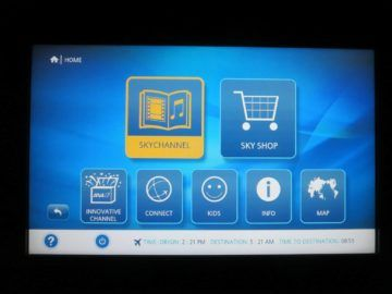 ana first class boeing 777 300er entertainment system 1