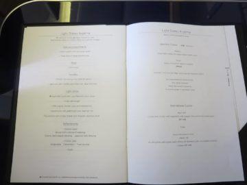ana first class boeing 777 300er essen menuekarte 2