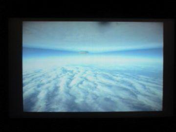 ana first class boeing 777 300er flightshow 3