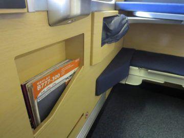 ana first class boeing 777 300er stauraum 1