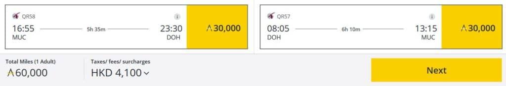 Qatar Airways Qsuite ab München nach Doha (return): Buchbar für nur 60.000 Asia Miles