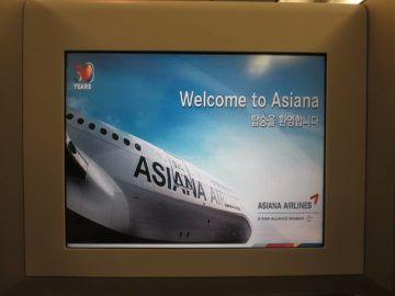 asiana business class smartium boeing 777 entertainment 1