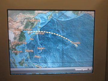 asiana business class smartium boeing 777 flightshow 1