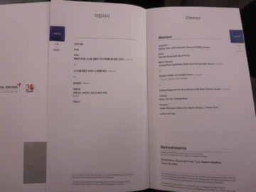 asiana business class smartium boeing 777 menue 2