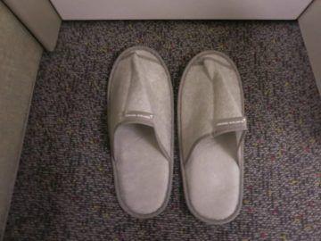 asiana business class smartium boeing 777 slipper