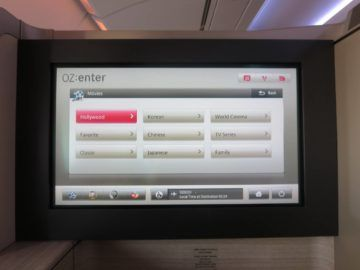 asiana first class a380 entertainment system 2