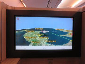 asiana first class a380 flightshow 1