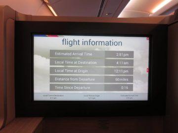 asiana first class a380 flightshow 3