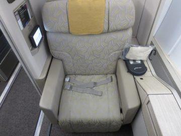 asiana first class a380 sitz 1