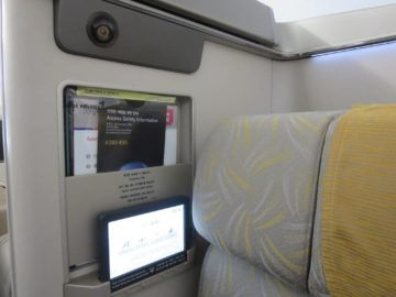 asiana first class a380 sitz einstellungen 0