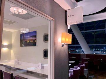 aspire lounge london heathrow terminal 5 bar schild