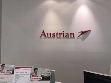 austrian airlines business class lounge wien terminal d eingangsbereich