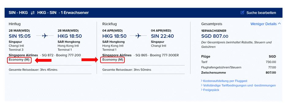 buchungsseite singapore airlines beispiel