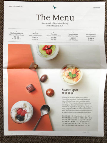 cathay pacific business class a350 1000 menu 1