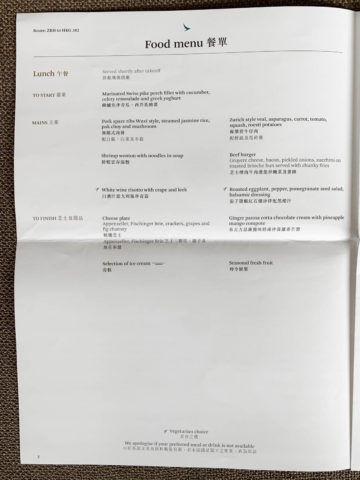 cathay pacific business class a350 1000 menu 2