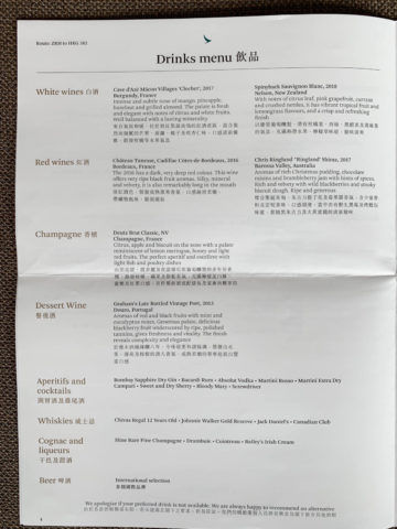 cathay pacific business class a350 1000 menu 4