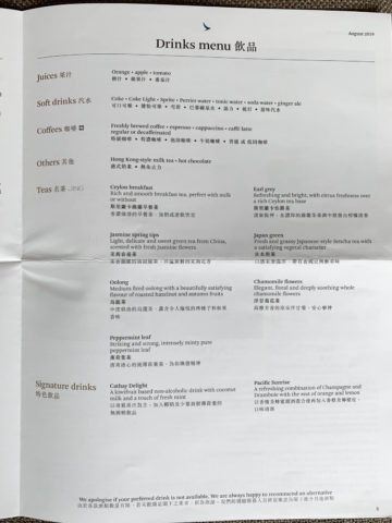 cathay pacific business class a350 1000 menu 5