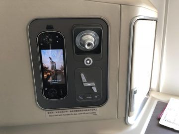 Cathay Pacific Business Class A350-1000 Fernbedienung