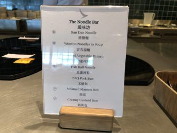 cathaypacific business class lounge the pier hongkong auswahl essen restaurant